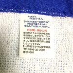 goods-002
